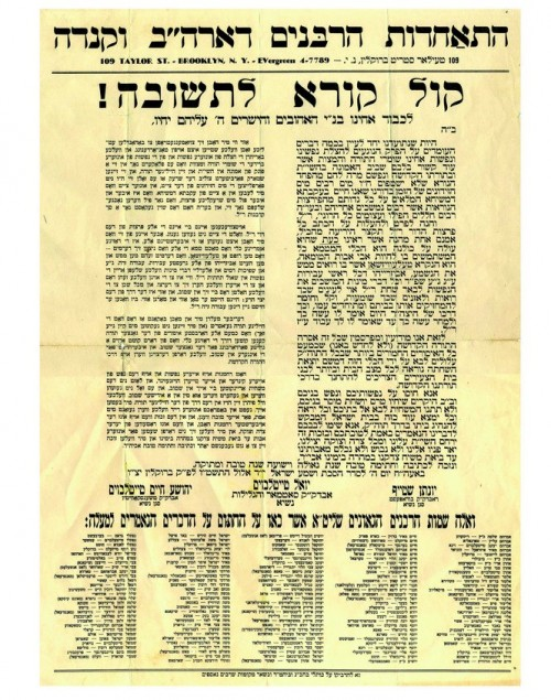 Ultra-Orthodox ban on Television ownership from 1955. Signed by 150 rabbis, headed by Joel Teitelbaum, original Satmar grand rebbe.