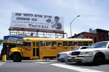 Young Advocates For Fair Education's Williamsburg Billboard